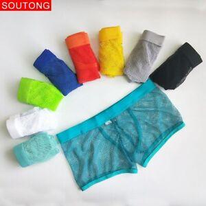 Men Mesh Boxers Cuecas Sexy Transparent Underwear Boxers Shorts Underpants