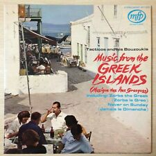 MUSIC FROM THE GREEK ISLANDS - EX/EX  - MFP 5016 - LP 33 TOURS