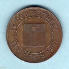 Liberia. 1890 2 Cent - Pattern... Prooflike - Near FDC.. KM-Pn51