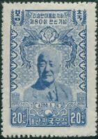 Korea South 1955 SG239 20h blue President Syngman Rhee MLH