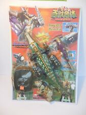VINTAGE POWER RANGERS WILD FORCE GAO ALLIGATOR BOOTLEG  KNOCK-OFF - LARGE