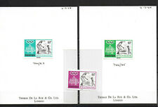 Rwanda,1968,Olympic Mexico,Fencing,proofs,RARE,Regular stamps for compare
