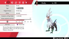 Pokemon Sword and Shield Legendary Silvally with Master Ball