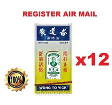 Wong To Yick WOOD LOCK Chinese Medicated Oil Pain Relief Balm strains aches x 12
