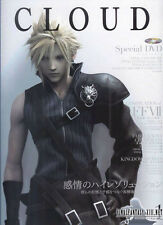 Exclusive Final Fantasy VII 7 Cloud Strife Cosplay Costume Halloween Christmas