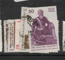 India SC 1081/6 VFU (9dwm)