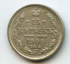 Russie Nicolas II 15 Kopeks 1908 CMB KM.Y-21a2