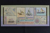 Australien, MiNr. Block 13, postfrisch / MNH - 633984