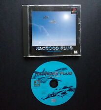MACROSS PLUS -GAME EDITION- PlayStation NTSC JAPAN・❀・SHOOTER SIM PS1 PSX マクロスプラス
