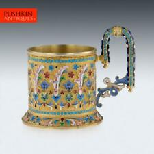 More details for antique 19thc imperial russian solid silver-gilt enamel tea glass holder c.1896