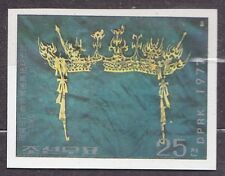 KOREA Pn. 1977 MNH** SC#1566 25ch, Korean Cultural Relics - Gold crown,  Imp.