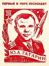 ART PRINT POSTER POSTAGE STAMP SPACE RACE 1961 soviet russia NOFL1037