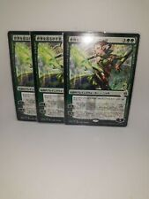 Nissa, Who Shakes the World Japanese Alternate x1 - War of the Spark - True Mint