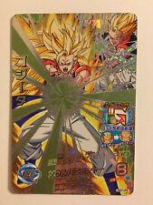 Dragon Ball Heroes HGD7-CP5