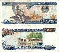 Laos Banknote 2000 Kip 1997 Bank of the Lao Peoples Democratic Republic P-33a