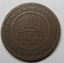 Morocco 10 Mazunas AH1321 Bronze Y#17.1