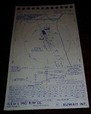 Vintage 1969 Aircraft Instrument Approach Charts/Landing Charts - KUWAIT INT VGC