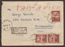 POLAND. 1946. REGISTERED AIR MAIL COVER. POSTMARK KETY. 70zl RATE. STAMP ON REVE