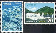 Japan 1974 Iriomote National Park/Marine Reef/Fish/Waterfall/Parks 2v set n24014