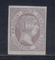 SPAIN (1851) - MINT - Sc# 7 - EDIFIL 7 (12 cu) FORGERY - LOT 1
