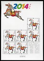 China PRC 2014-1 Jahr des Pferdes Year of the Horse Zodiac 4547 Kleinbogen MNH