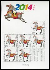 China PRC 2014-1 Jahr des Pferdes Year of the Horse Zodiac 4547 Kleinbogen MNH
