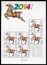 China PRC 2014-1 Jahr des Pferdes Year of the Horse Zodiac Kleinbogen ** MNH