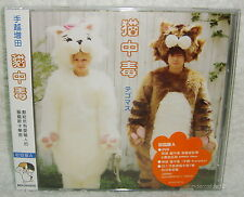 J-POP News Tegomass Neko Chudoku 2013 Taiwan Ltd CD+DVD (Ver.A)
