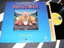 Originl Soundtrack LP BANJOMAN Hippie Bluegrass 1977 Gatefold BYRDS Earl Scruggs
