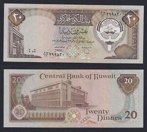 Kuwait  20 dinars 1986 (1991) FDS/UNC  C-06