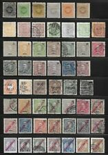 Collection of Old Stamps - Portuguese Angola . . . . . . . . . (5 pages)