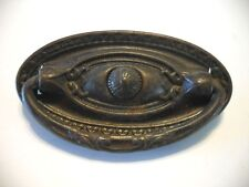Vintage Small Oval Dresser Drawer Bale Pulls Antique English Brass Hepplewhite