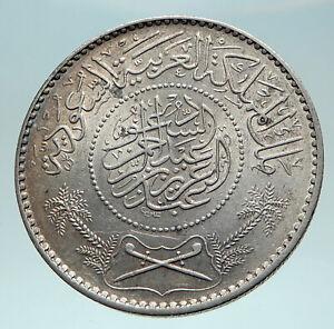 1951 SAUDI ARABIA King Saud Genuine Silver OLD Riyal Ornate Arabic Coin i82679
