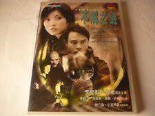 Clueless DVD HK Action Thriller Hacken Lee