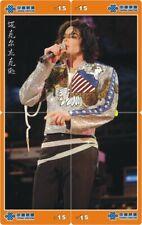 Michael Jackson 4 telefoonkaarten/télécartes  (MJ48-77 4p)