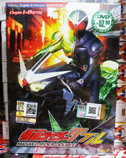 DVD Masked Rider Double Vol.1-49 End English Subs Region All + FREE DVD
