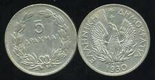 GRECE  5 drachmai 1930