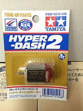 Tamiya 15256 Mini 4WD JR Hyder-Dash 2 Motor 15256 (old packing)
