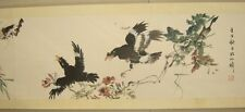 """Chinese Hand Scroll Painting """"Birds And Flowers"""" By Kong Xiaoyu 孔小瑜"""