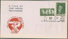 New listing AOP India 1987 CRICKET Special cover RELIANCE CUP INDIA PAKISTAN