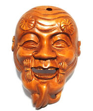 "Y6610 - 1.8 "" Hand Carved Boxwood Netsuke  : Little Japanese Noh Elder Mask"