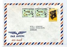 CM281 1990 *IVORY COAST* Missionary Air Mail MIVA Austria Cover