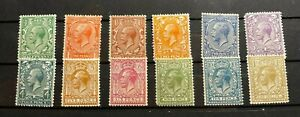 GEORGE V MINT 1924 COLLECTION.