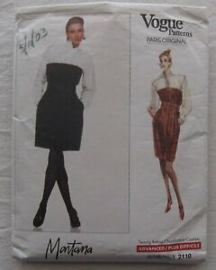 Vintage Jumper & Blouse Sewing Pattern*Vogue 2110*Size 8*Cut/Complete*Montana