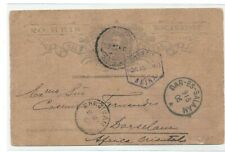 Portuguese MOZAMBIQUE 20 Reis REPLY CARD from Quelimane to Dar-Es-Salaam - extra