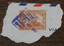 Nice Vintage Used Correo Aereo Nicaragua 1 Uncordoba Stamp, GOOD COND