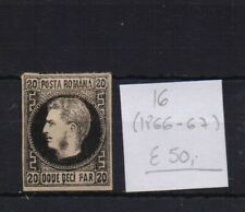 !  Romania 1866-1867.   Stamp. YT#16 . €50.00 !