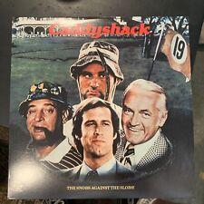 Caddyshack (Laserdisc)