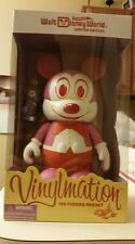 "DISNEY VINYLMATION WDW FLORIDA PROJECT MICKEY & DUMBO 9"" 3"" SET"
