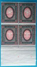 Russia (IMPERIAL) 1919 SC // 138 Gomma integra, non linguellato blocco di 4 errori spostato a colori grande margine